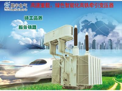 高铁牵引变压器