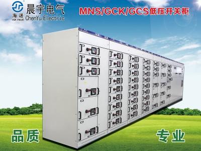 MNS--GCK低压开关柜