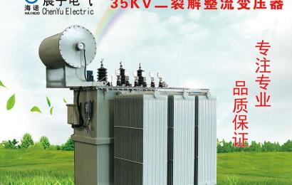 三相电压不平衡概论及解决措施