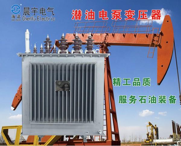 潜油电泵变压器