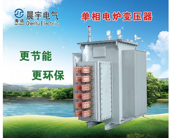 单相电炉变压器